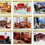 Gambar Kursi Tamu Sofa Minimalis Katalog MPB 154, 155, 156, 157, 158, 159, 160, 161, 162